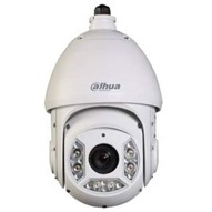 CAMERA SPEED DOME IP DAHUA SD6C131U-HNI